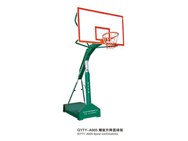 GYTY-A005螺旋升降篮球架