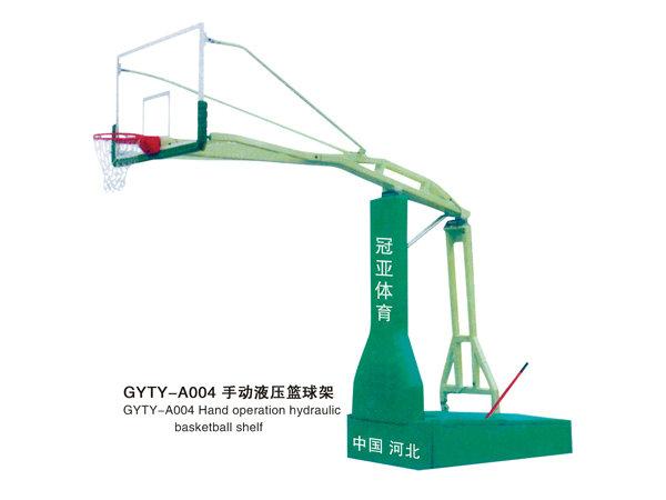 GYTY-A004手动液压篮球架