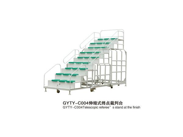 GYTY-C004伸缩式终点裁判台