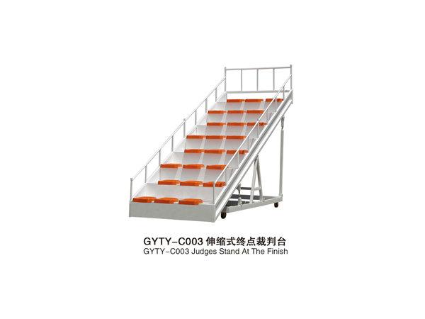 GYTY-C003伸缩式终点裁判台