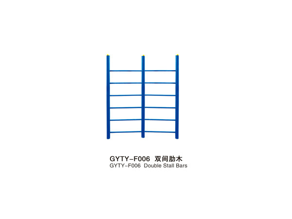 GYTY-F006双间肋木