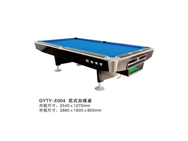 GYTY-E004花式台球桌