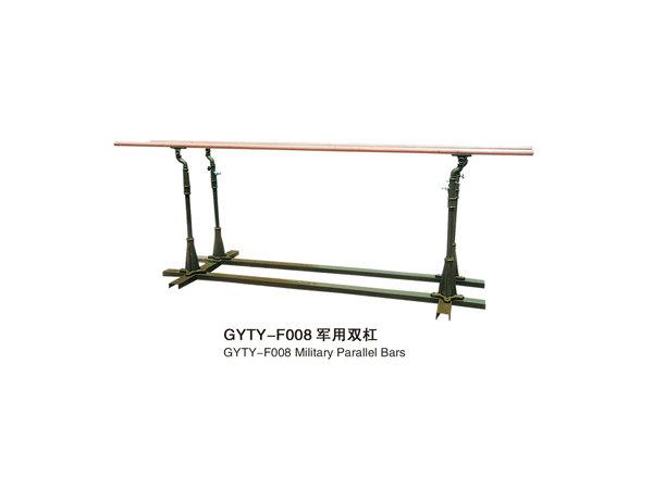 GYTY-F008军用双杠