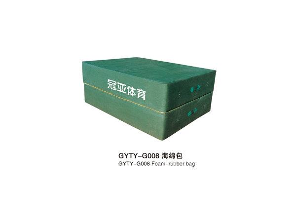 GYTY-G008海绵包