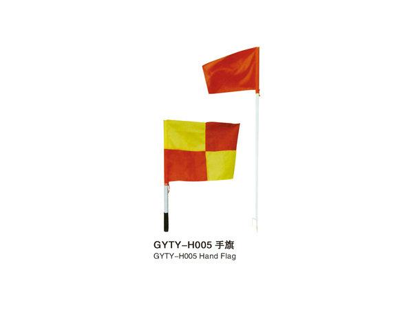 GYTY-H005手旗