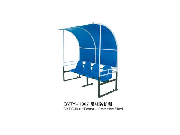 GYTY-H007足球防护棚