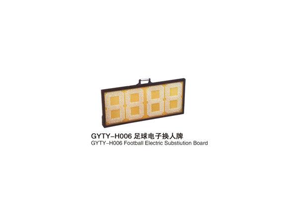 GYTY-H006足球电子换人牌
