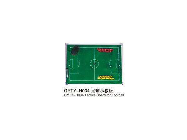 GYTY-H004足球示教板