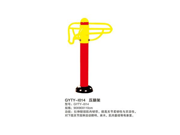 GYTY-I014压腿架