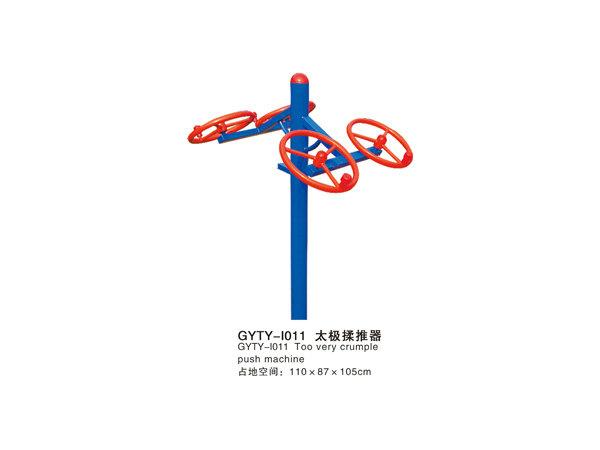GYTY-I011太极揉推器