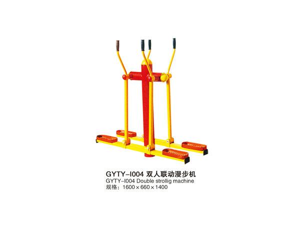 GYTY-I004双人联动漫步机