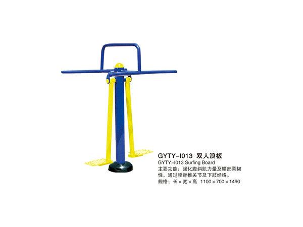GYTY-I013双人浪板