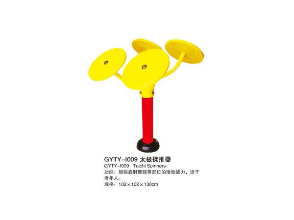 GYTY-I009太极揉推器