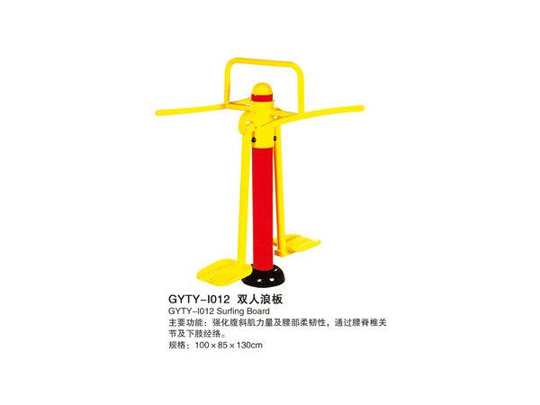 GYTY-I012双人浪板