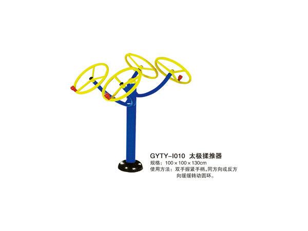 GYTY-I010太极揉推器