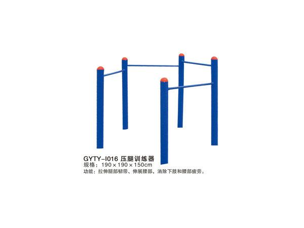 GYTY-I016压腿训练器