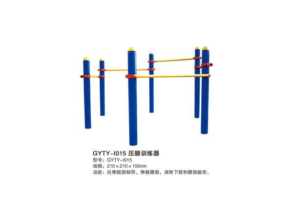 GYTY-I015压腿训练器