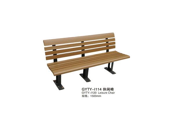 GYTY-I114休闲椅