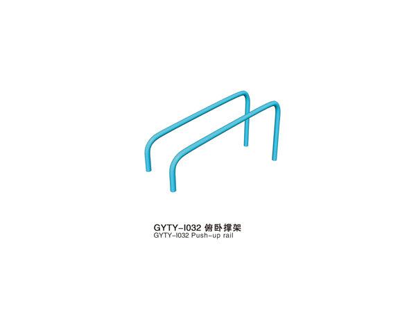 GYTY-I032俯卧撑架