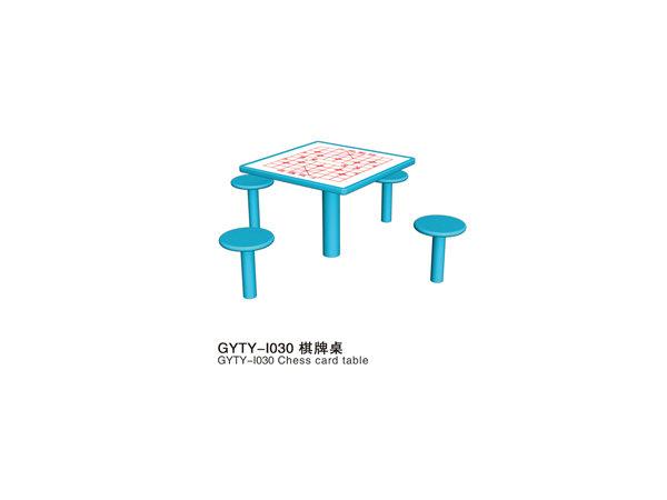 GYTY-I030棋盘桌