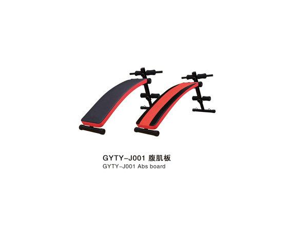 GYTY-J001腹肌板