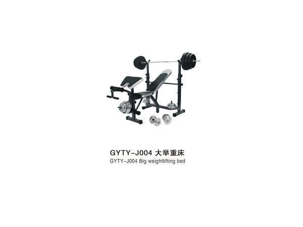 GYTY-J004大举重床