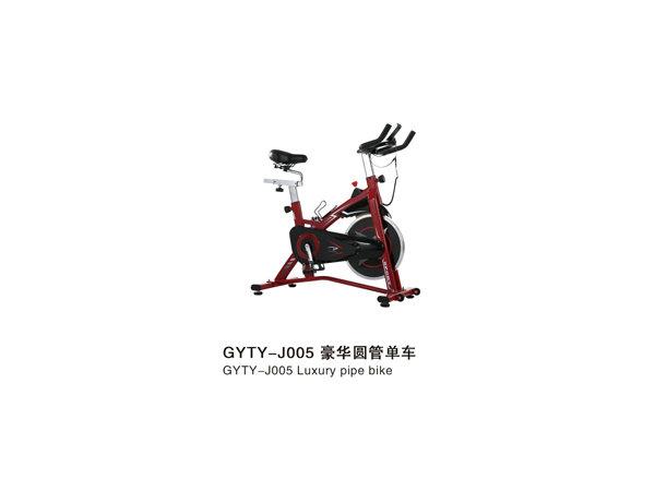 GYTY-J005豪华圆管单车