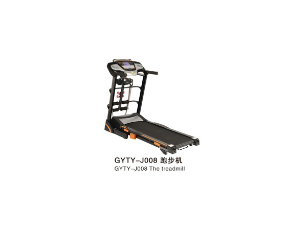 GYTY-J008跑步机