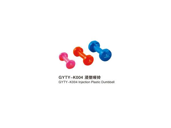 GYTY-K004浸塑哑铃