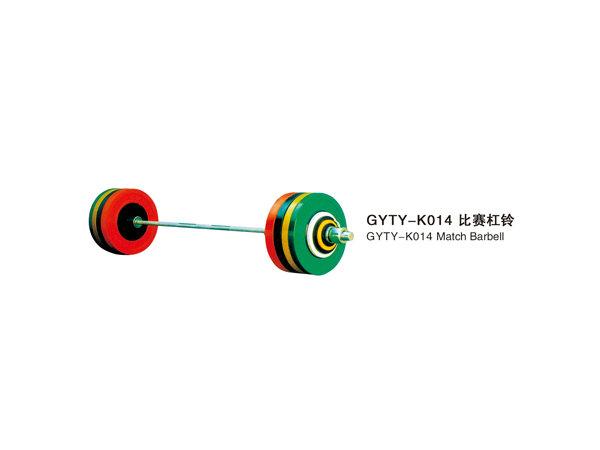 GYTY-K014比赛杠铃