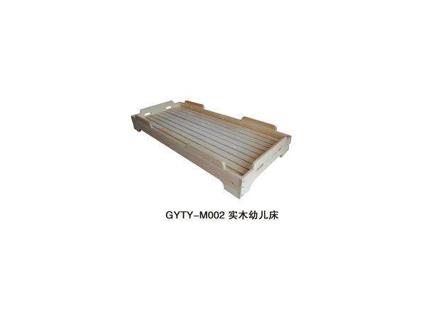 GYTY-M002实木幼儿床