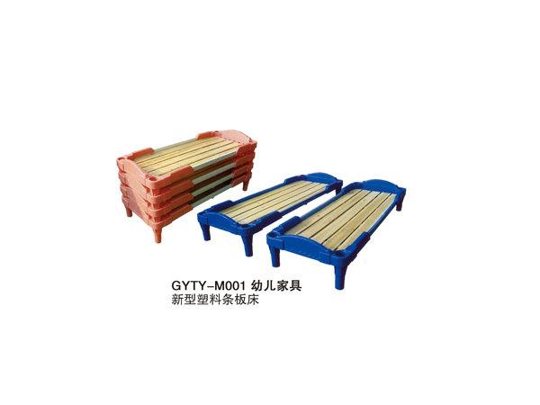 GYTY-M001幼儿家具