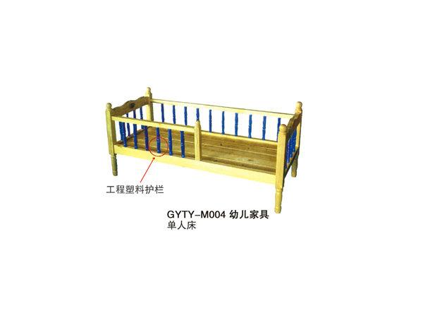 GYTY-M004幼儿家具
