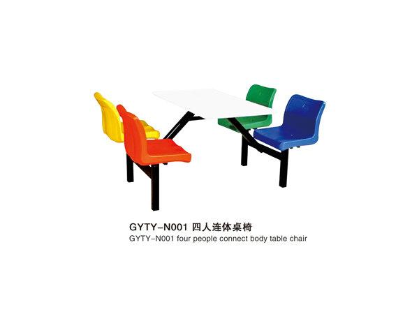 GYTY-N001四人连体桌椅